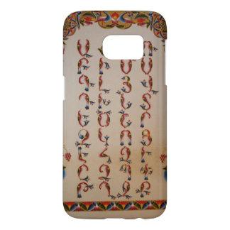 With Armenian Alphabet Samsung Galaxy S7 Case
