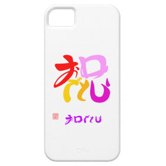 With celebration the 13B color which is questioned Case For The iPhone 5