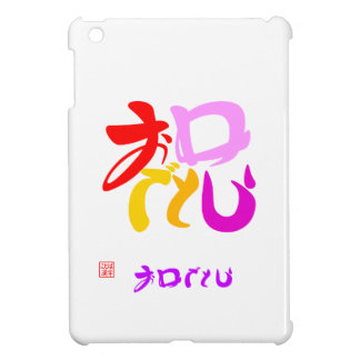 With celebration the 13B color which is questioned iPad Mini Cases