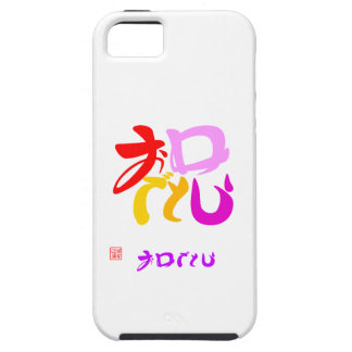 With celebration the 13B color which is questioned iPhone 5 Case