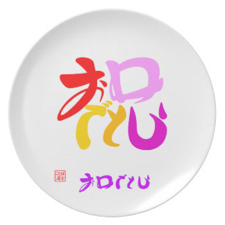 With celebration the 13B color which is questioned Plate