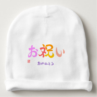 With celebration the color which is questioned the baby beanie