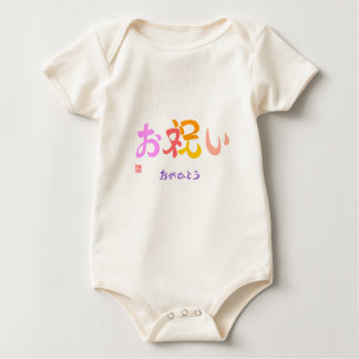 With celebration the color which is questioned the baby bodysuit