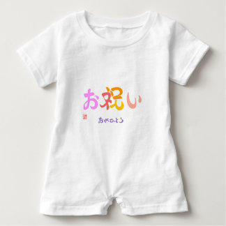 With celebration the color which is questioned the baby romper