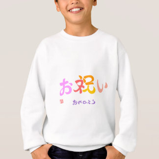With celebration the color which is questioned the sweatshirt