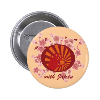 with Japan 2 Inch Round Button