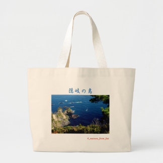 With the Oki island which from the mainland Large Tote Bag