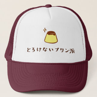 < With the purine group which is not the ro ke > I Trucker Hat