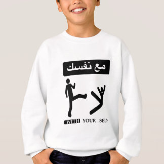 with your self sweatshirt