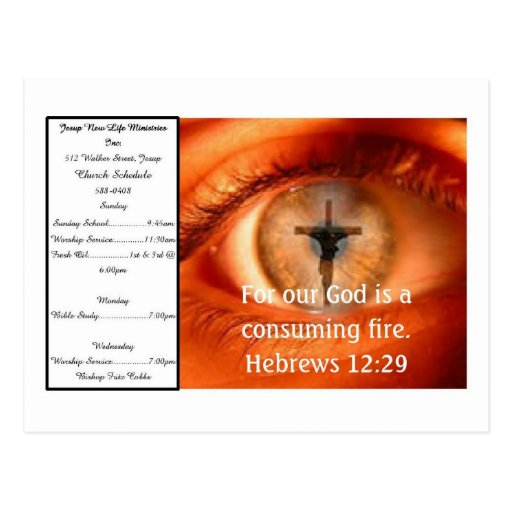 Witness Card 4 - Customized Postcard