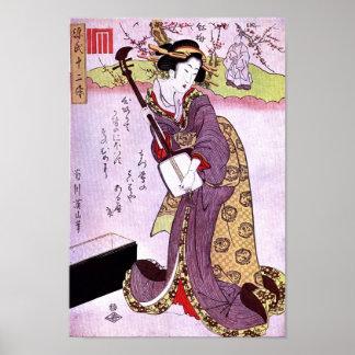 Woman in Purple Posters