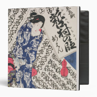 Woman surrounded by Calligraphy (colour woodblock Vinyl Binders