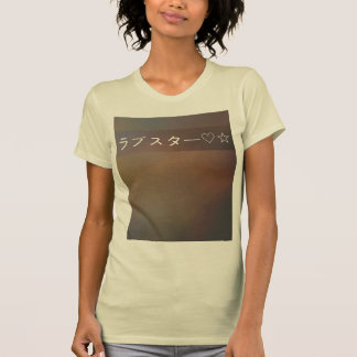 Womans Japanese Tee