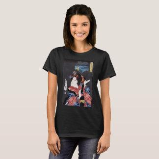 women Shirt  Japanese National dress