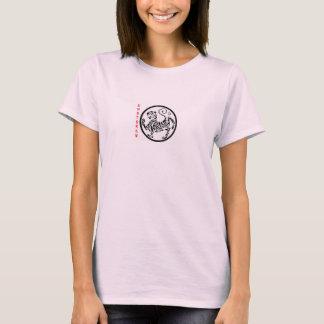 Women's Shotokan Karate Funakoshi quote T-shirt