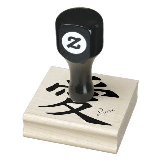 Wood Art Stamps/Chinese Symbol for Love Rubber Stamp