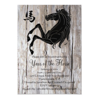 """Wood Black Year of the Horse New Year Party 5"""" X 7"""" Invitation Card"""