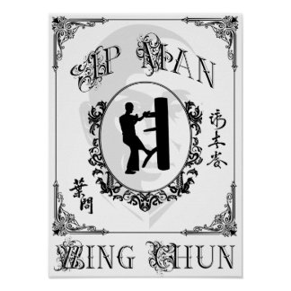 Wooden Dummy Form - Ip Man Wing Chun Poster