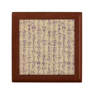 Wooden Japanese Kanji Pattern Jewelry Box