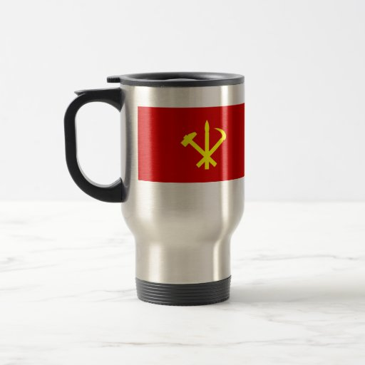 Workers'27 Party Of Korea, Colombia Political Coffee Mug
