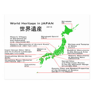 World Heritage in JAPAN Postcard