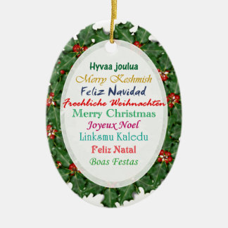 World Languages Merry Christmas Text Ornament
