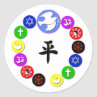 World Religion Symbols Classic Round Sticker