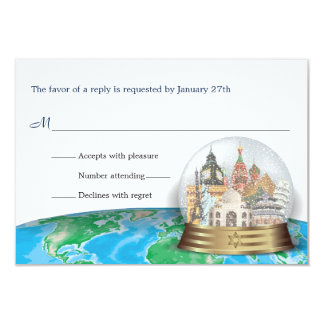 World Travel Bar Bat Mitzvah Snow Globe Reply Card