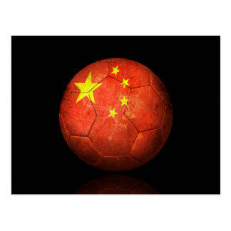 Worn Chinese Flag Football Soccer Ball Postcard