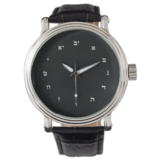 Wrist Watch with Hebrew Numbers