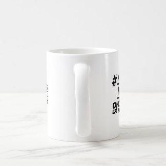 Writing novel coffee mug