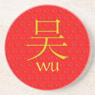 Wu Monogram Coaster