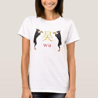 Wu Monogram Dog T-Shirt