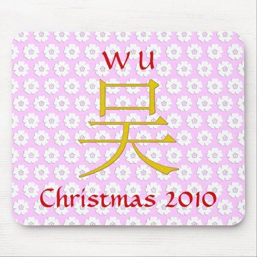 Wu Monogram Mouse Pad