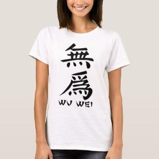 Wu Wei, 无为,ensō T-Shirt