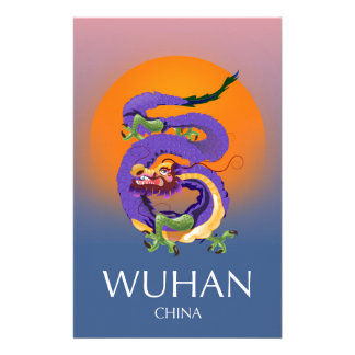Wuhan China Dragon travel poster Stationery