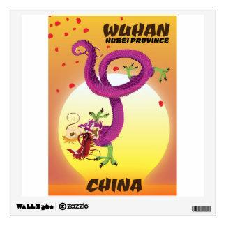 Wuhan Hubei province china dragon Wall Sticker