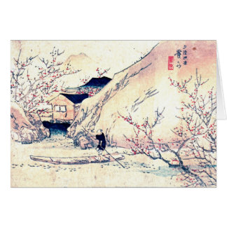 Wuling Peach Orchard 1830 Card