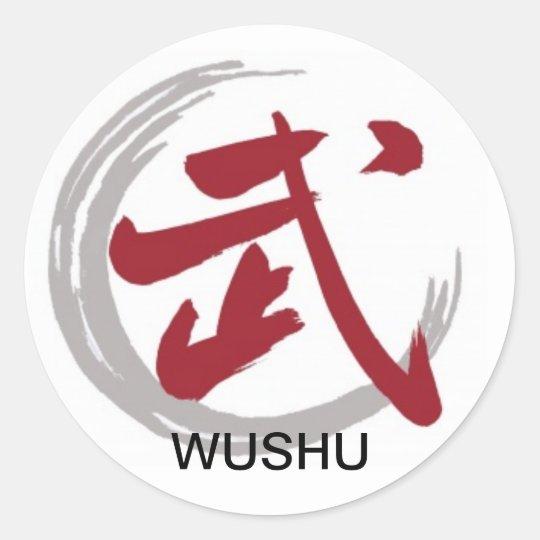 Wushu Symbol Classic Round Sticker