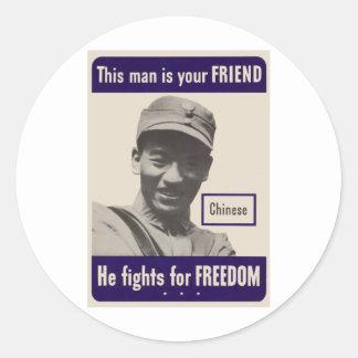 WWII Chinese Classic Round Sticker