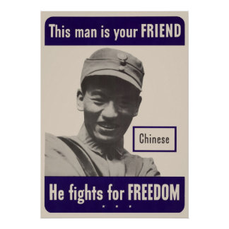 WWII Chinese Poster
