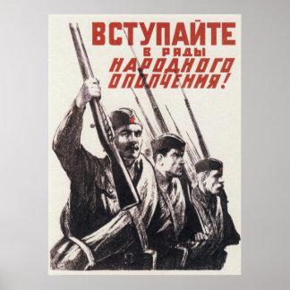 WWII USSR Soviet Propaganda 1941 Poster