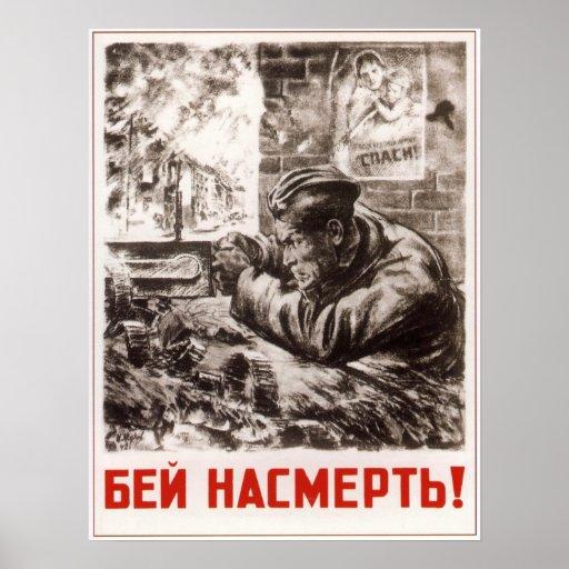 WWII USSR Soviet Propaganda 1942 Posters