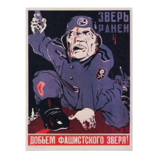 WWII USSR Soviet Propaganda 1943 Poster