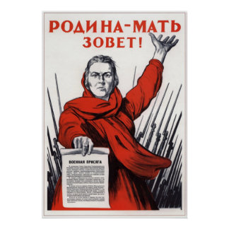 WWII USSR Soviet The Motherland Calls 1941 Poster