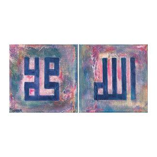 X-LARGE Allah Muhammad 2-Panels Islamic Art Canvas Print
