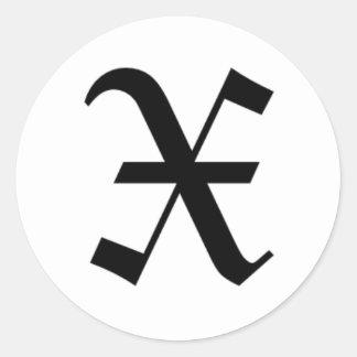 X-text Old English Round Sticker