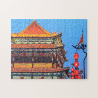 Xi'An City Wall Building Jigsaw Puzzle