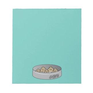 Xiaolongbao Chinese Soup Dumpling Dim Sum Bun Notepad