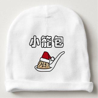 Xiaolongbao Chinese Soup Dumpling Dim Sum Santa Ha Baby Beanie